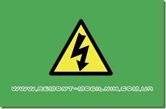 Как найти утечку тока в мобильном телефоне
