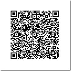 Скачать AdFree Android