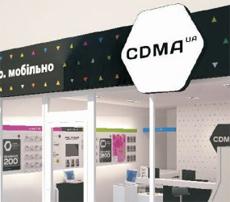 Абоненты CDMA.ua