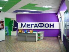 онлайн-магазин «МегаФона»