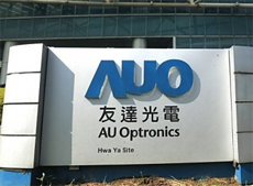 AU Optronics (AUO)