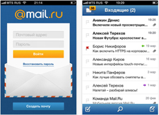почта Mail.ru iPhone