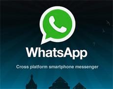 Служба WhatsApp