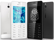 моноблочный телефон Nokia 515