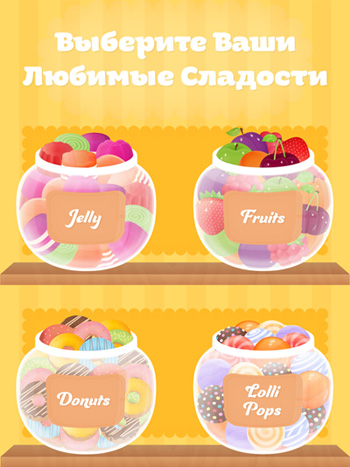 Обзор игры Granny Sweets
