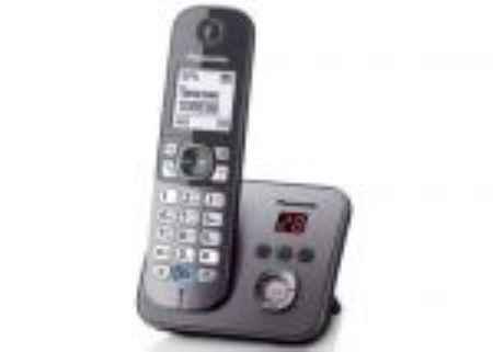 Купить Радиотелефон PANASONIC KX-TG 6821RU