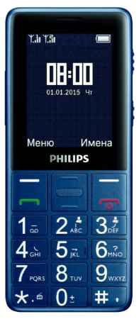 Купить Телефон Philips Xenium E311 (Синий)