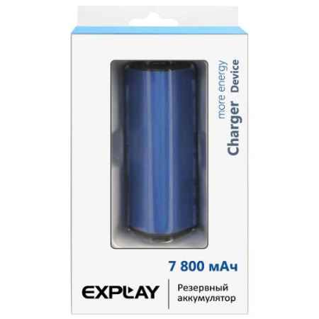Купить Explay Pro 7800mAh Blue