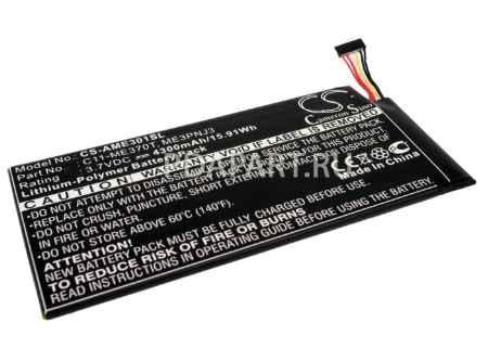 Купить Аккумулятор Asus Nexus 7 4300mah CS-AME301SL