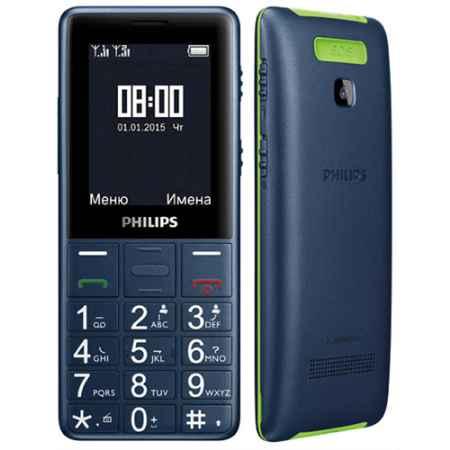 Купить Philips E311 Navy