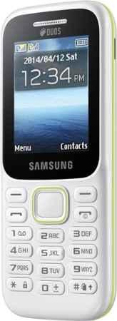 Купить Samsung SM-B310 White