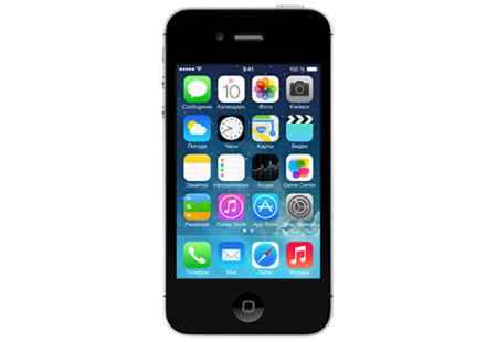 Купить Apple MF265RU/A