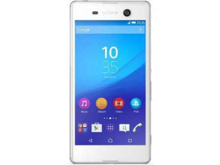 Купить Смартфон Sony Xperia M5 белый E5603