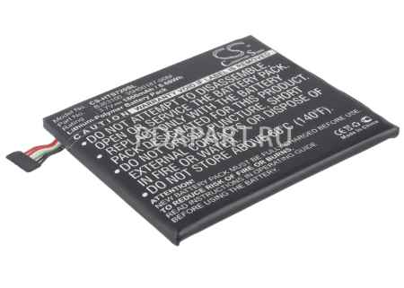 Купить Аккумулятор HTC One X, X+, S 1800mah CS