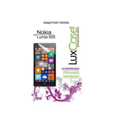 Купить Пленка защитная антибликовая Lux Case для Nokia Lumia 930