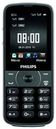 Купить Philips E560 Black