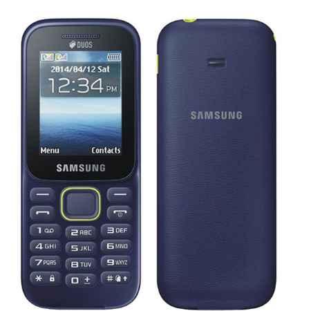 Купить Samsung B310E Blue