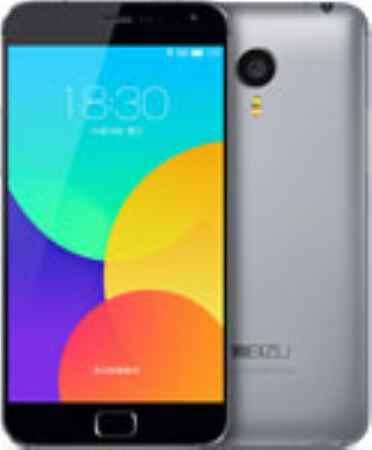 Купить Meizu MX4 16 Gb серебристый