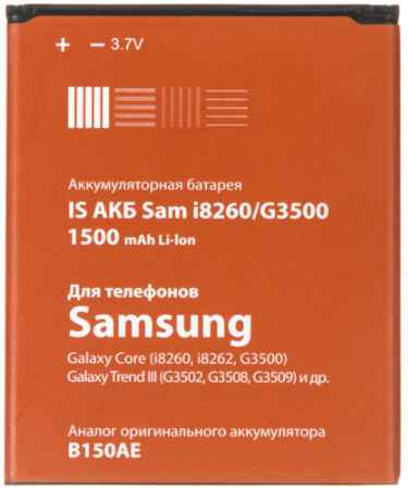 Купить InterStep B150AE для Samsung Galaxy Core