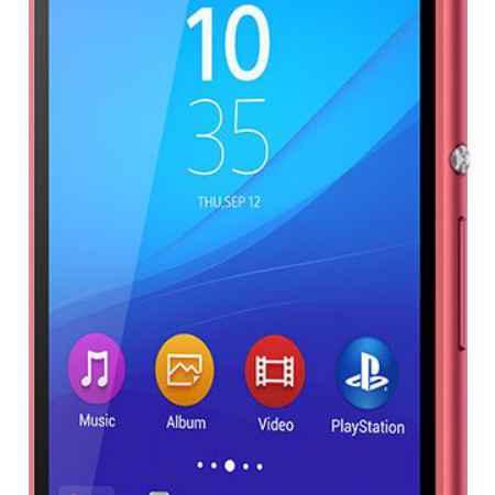 Купить Sony Xperia M4 Aqua Dual 3G (коралловый)