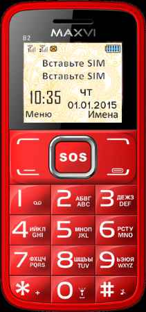 695d29faeba01ac3426f6799380e.big_