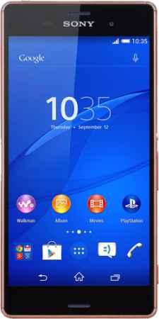 Купить Sony Xperia Z3 (медный)