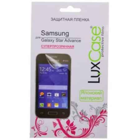 Купить Пленка защитная суперпрозрачная Lux Case для Samsung Galaxy Star Advance