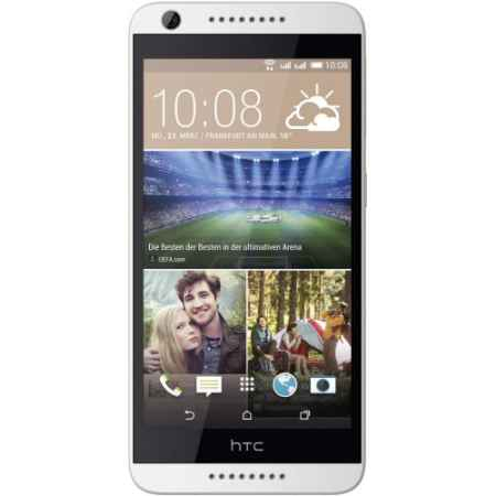 Купить HTC Desire 626G dual sim White
