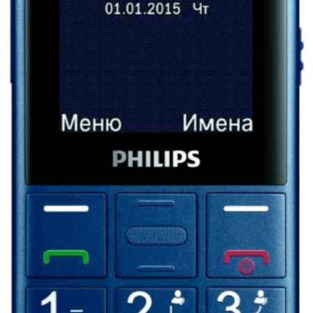 Купить Philips Xenium E311 Navy