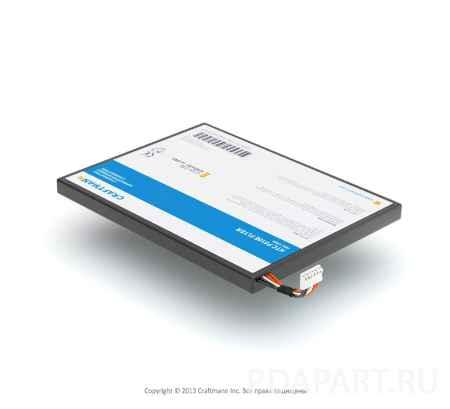 Купить Аккумулятор HTC Flyer 4000mah Craftmann