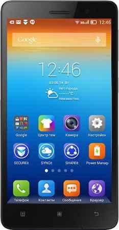 Купить Смартфон Lenovo IdeaPhone S860 DUAL SIM Titanium (P0Q90008RU)