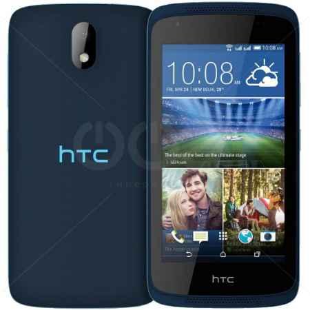 Купить HTC Desire 326G Dual Sim Navy Blue