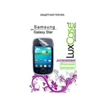 Купить Пленка защитная антибликовая Lux Case для Samsung Galaxy Star 2