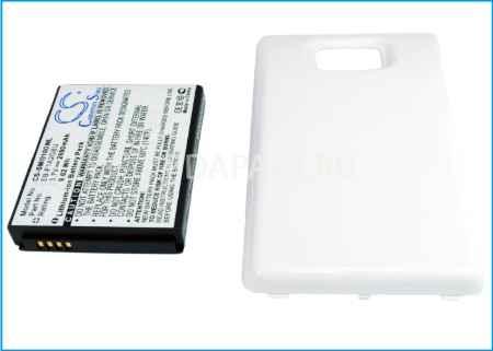 Купить Аккумулятор Samsung Galaxy S2 i9100 2600mah белый