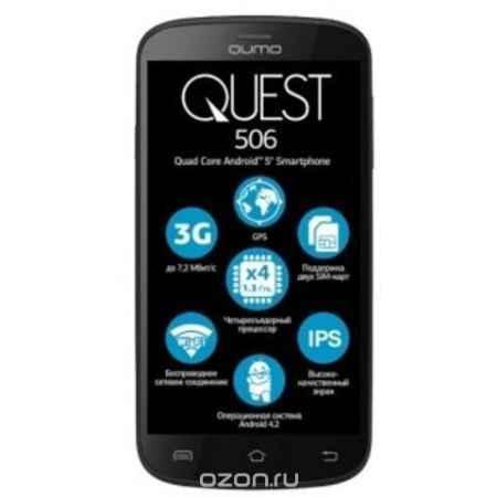 Купить QUMO Quest 506, Black