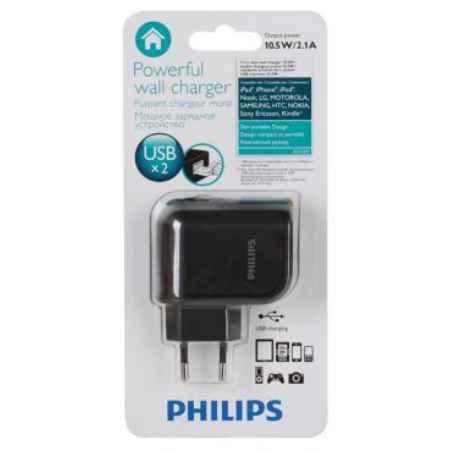 Купить Сетевое зарядное устройство Philips DLP2207/12 USB черный