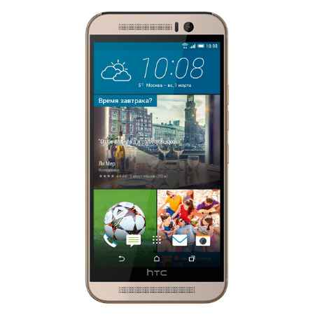 Купить HTC One M9 Silver Gold
