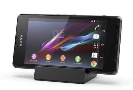 Купить Док-станция Sony DK32 для Sony Xperia Z1 Compact с магнитным разъемом
