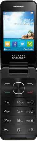 Купить Alcatel 2012D Soft gold