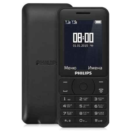 Купить Мобильный телефон Philips E180 black