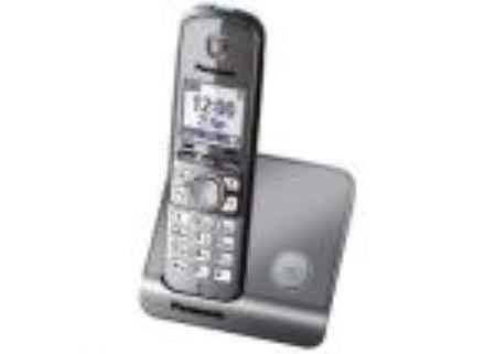 Купить Радиотелефон PANASONIC KX-TG6711RU