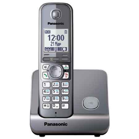 Купить Panasonic KX-TG6711RUM