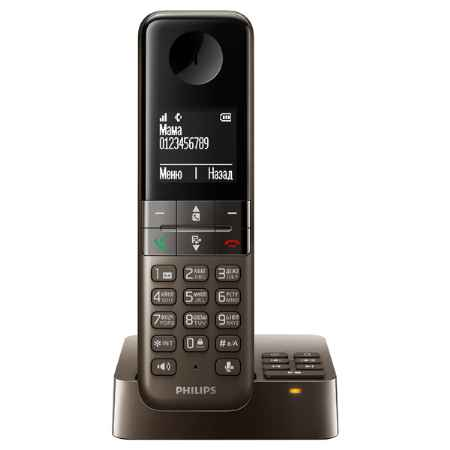 Купить Philips D4551MB/51