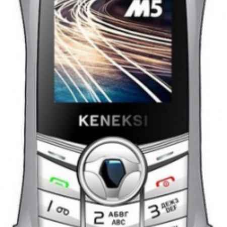 Купить Телефон KENEKSI M5 (Белый)