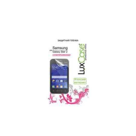 Купить Пленка защитная суперпрозрачная Lux Case для Samsung Galaxy Star 2