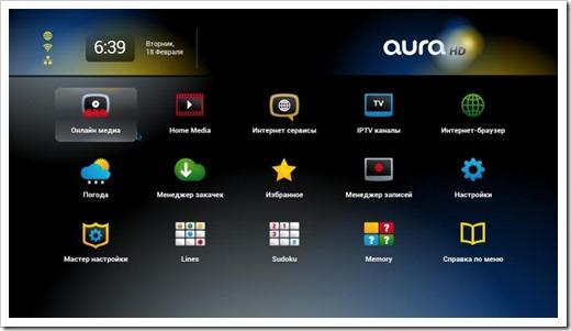 Эмулятор IPTV-приставки на андроиде