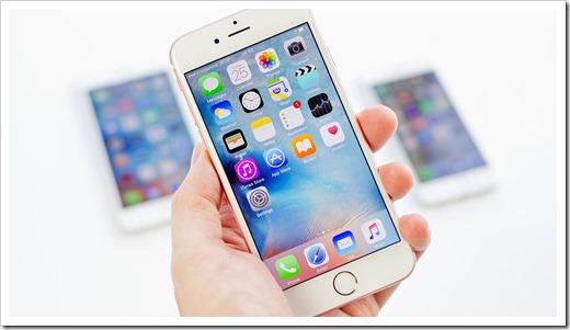 Почему покупка iPhone – плохая идея