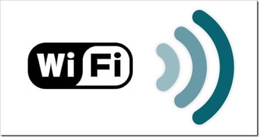 Беспроводной интернет WI-FI