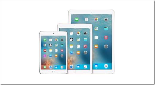 Покупка iPad