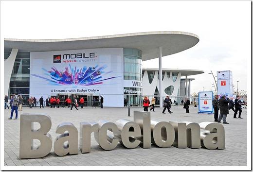 Проведение Mobile World Congress